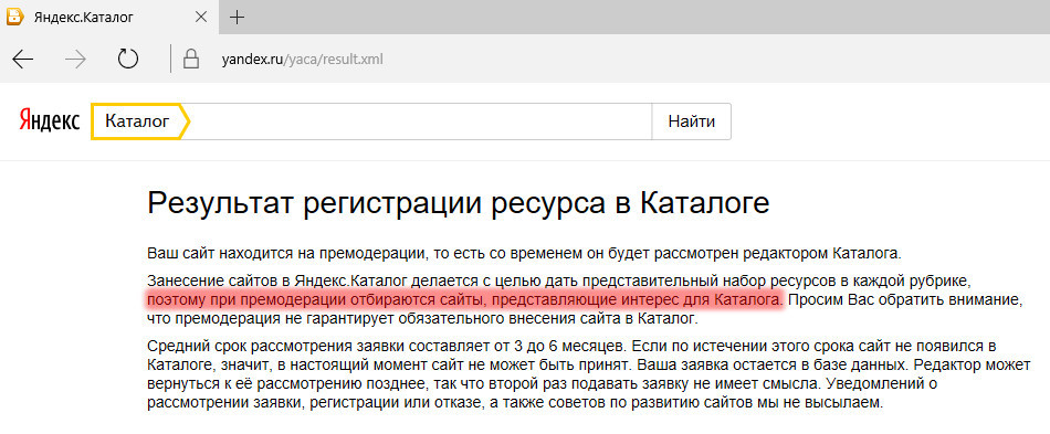 http://s6.uploads.ru/SlFuc.jpg
