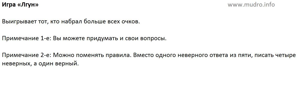 http://s6.uploads.ru/SrRi3.jpg