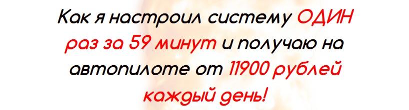 http://s6.uploads.ru/T8xWu.jpg