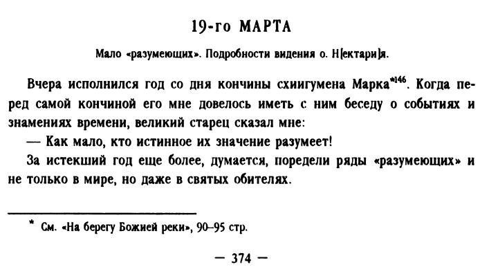 http://s6.uploads.ru/T9EML.png