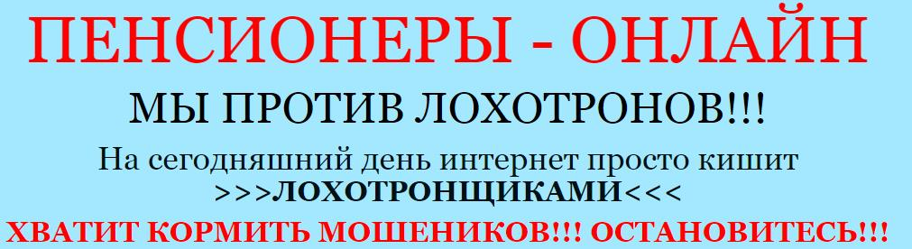 http://s6.uploads.ru/Tiw6O.jpg
