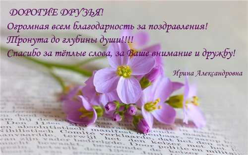 http://s6.uploads.ru/USMO7.jpg