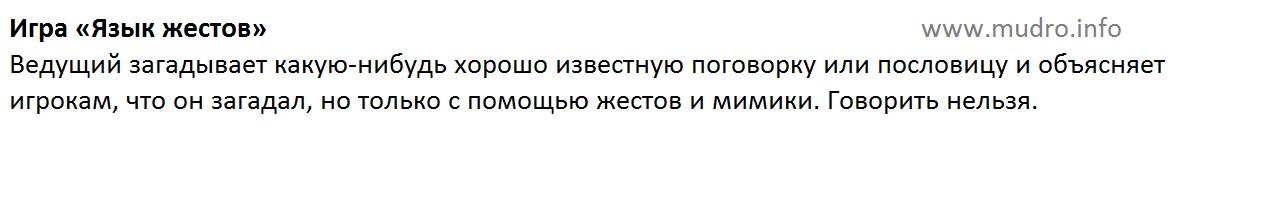 http://s6.uploads.ru/V76bt.jpg