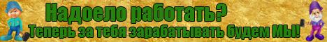 http://s6.uploads.ru/VWa5u.png