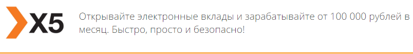 http://s6.uploads.ru/VqrAb.png
