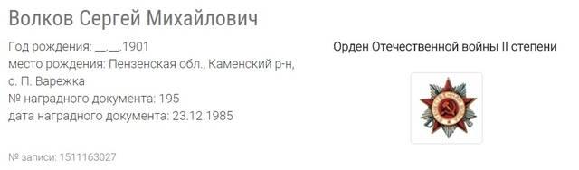 http://s6.uploads.ru/WmD1t.jpg