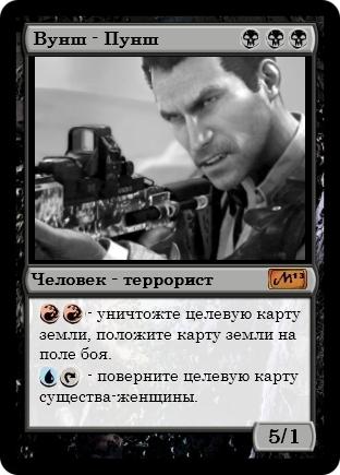 http://s6.uploads.ru/Wn1ED.jpg
