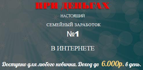 http://s6.uploads.ru/WnxzB.png