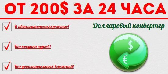 http://s6.uploads.ru/WxBEi.jpg