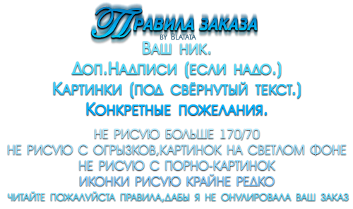 http://s6.uploads.ru/X2YJ1.png