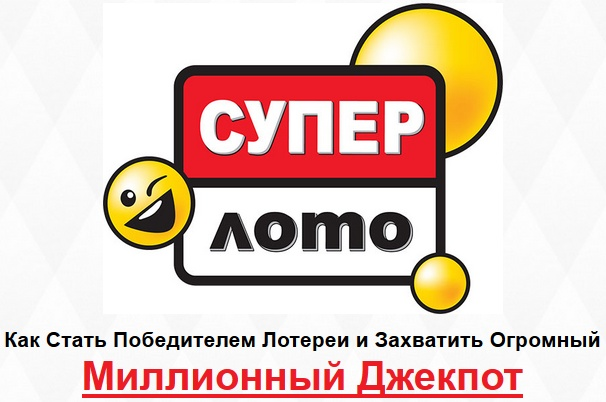 http://s6.uploads.ru/XJS9E.jpg