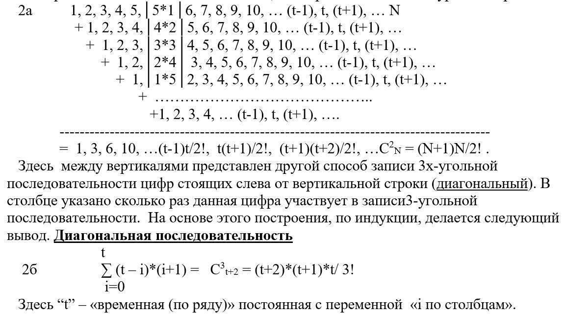 http://s6.uploads.ru/XlNmI.png