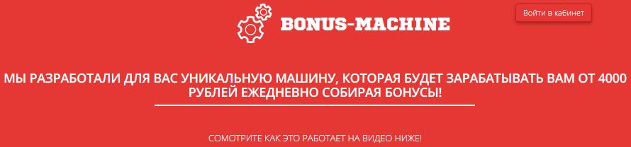 http://s6.uploads.ru/Y0Lvb.png