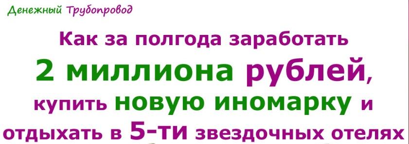 http://s6.uploads.ru/YyQia.jpg
