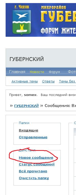 http://s6.uploads.ru/Z7l6R.png