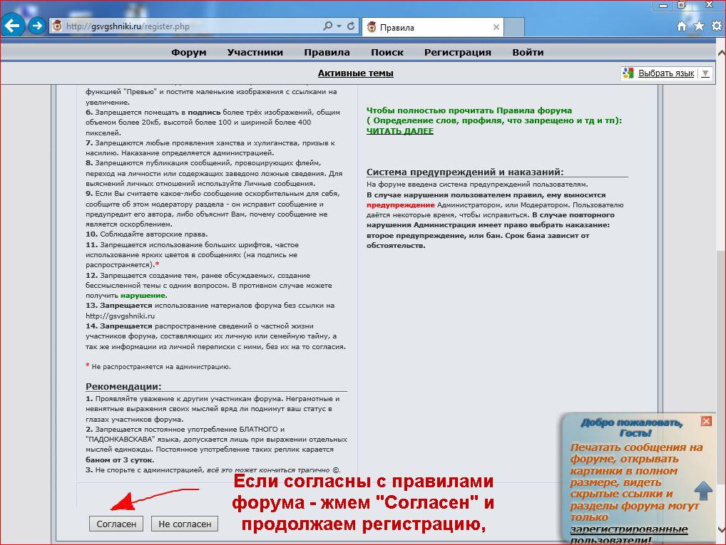 http://s6.uploads.ru/ZdUwE.jpg