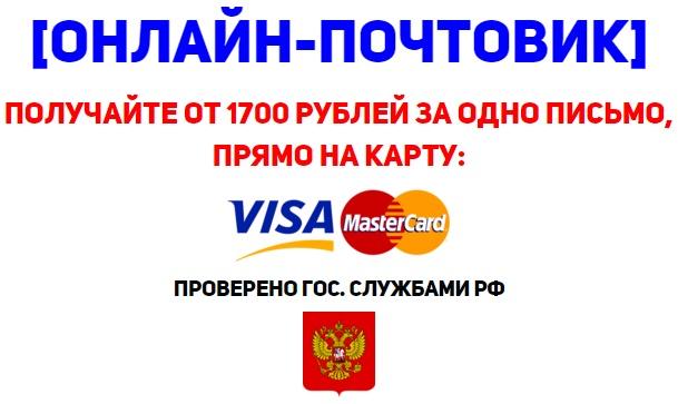 http://s6.uploads.ru/aBpr0.jpg