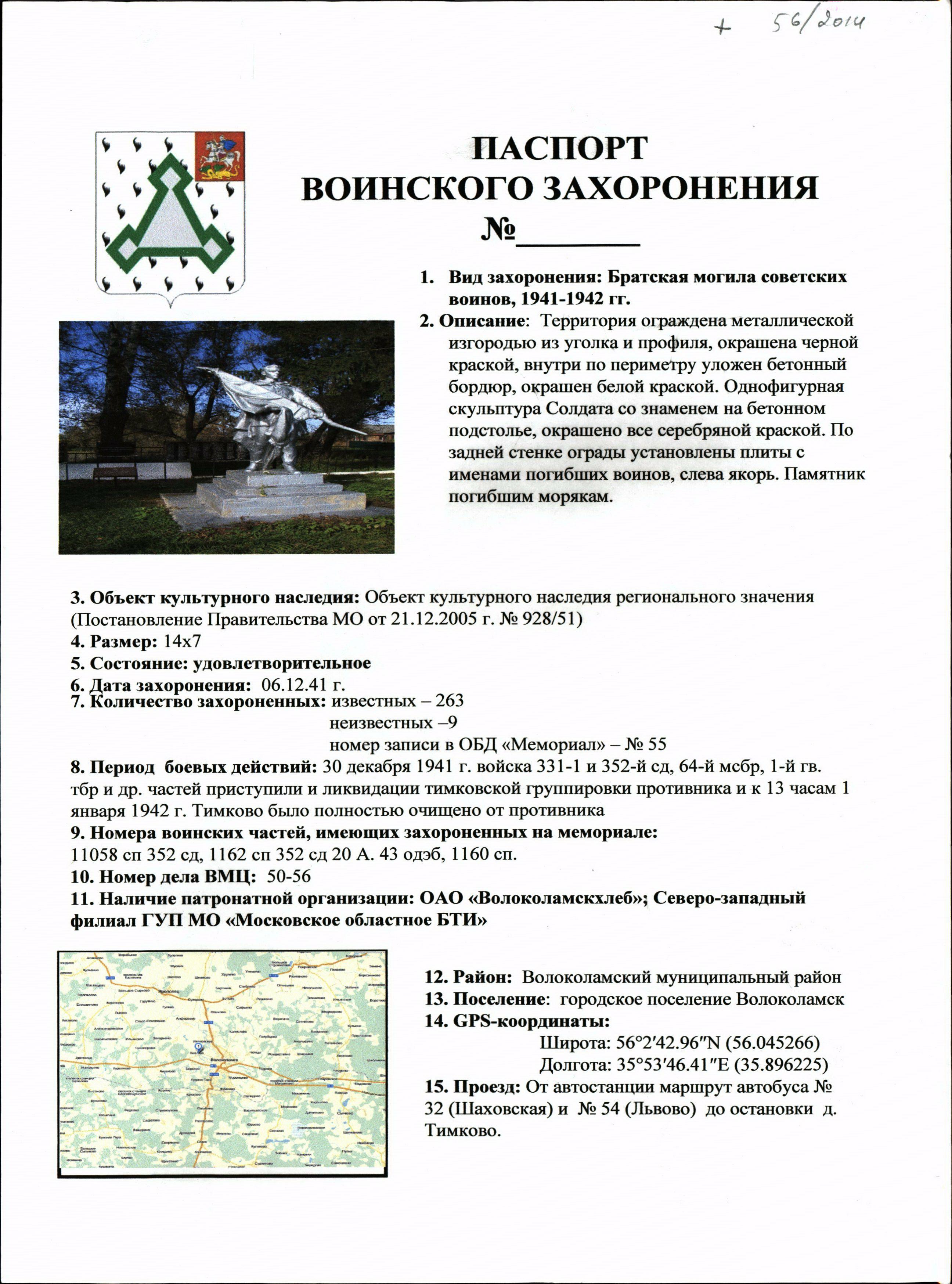 http://s6.uploads.ru/aLXN7.jpg