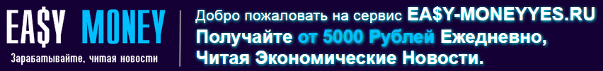 http://s6.uploads.ru/aYAWu.png