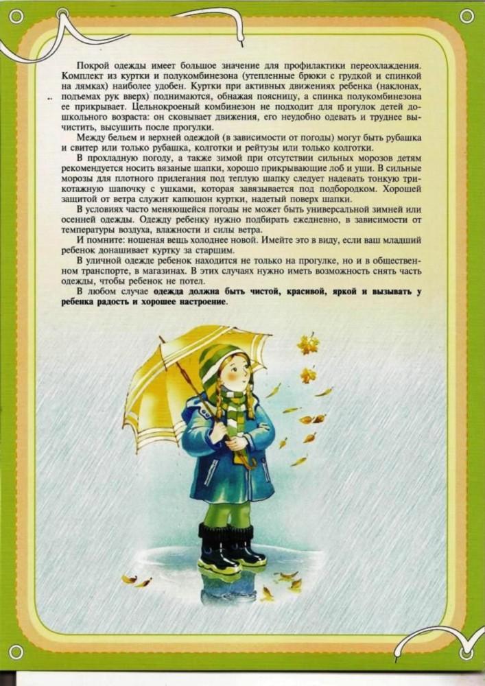 http://s6.uploads.ru/aizBQ.jpg