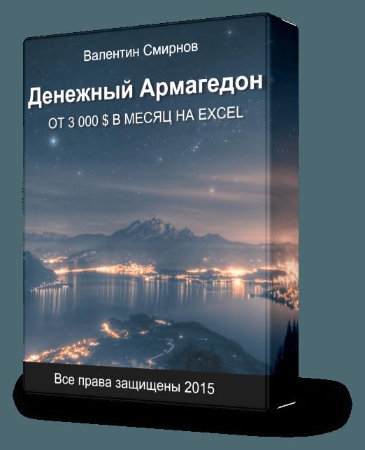 http://s6.uploads.ru/avFu6.png