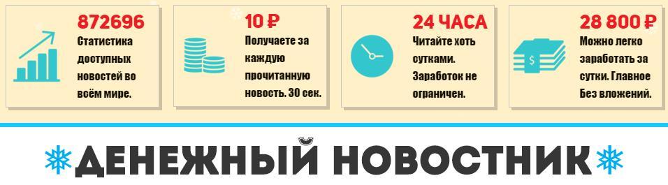 http://s6.uploads.ru/axE6i.jpg