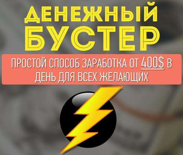 http://s6.uploads.ru/ayVHN.jpg