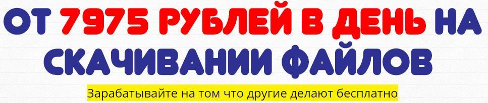 http://s6.uploads.ru/bidtm.jpg