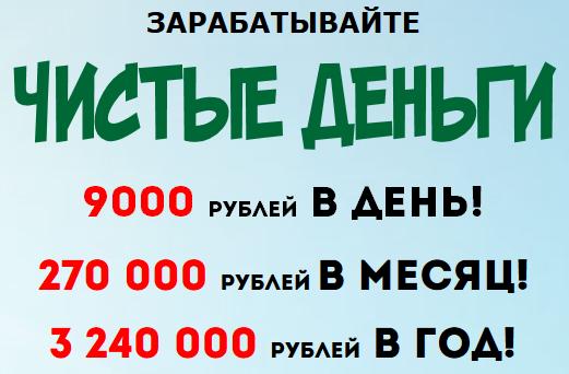 http://s6.uploads.ru/bnkN2.png