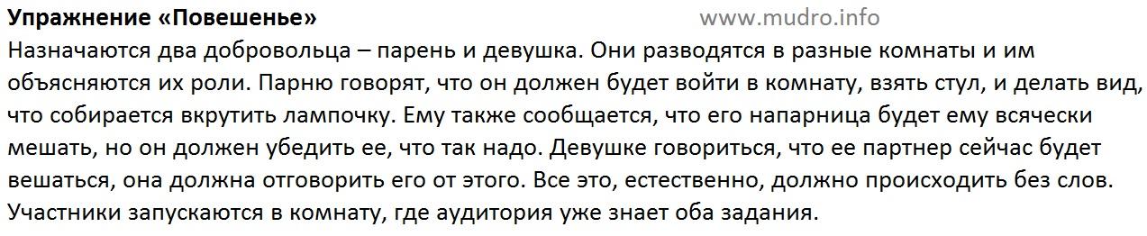 http://s6.uploads.ru/bwtjW.jpg