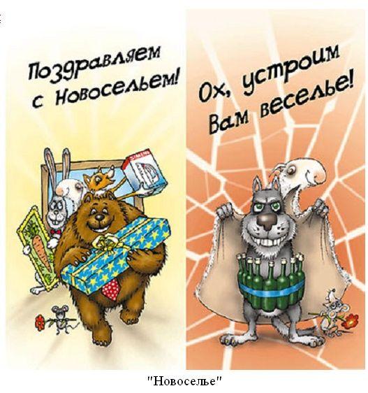 http://s6.uploads.ru/bxQvo.jpg
