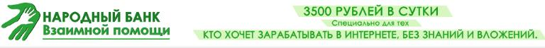 http://s6.uploads.ru/c0BX2.jpg