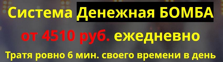 http://s6.uploads.ru/c4h9J.jpg