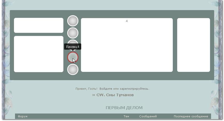 http://s6.uploads.ru/c5L9H.jpg