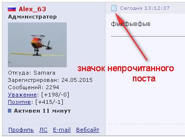 http://s6.uploads.ru/c8xWZ.png