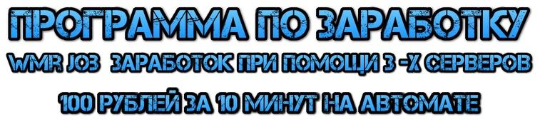 http://s6.uploads.ru/cE0Ka.jpg