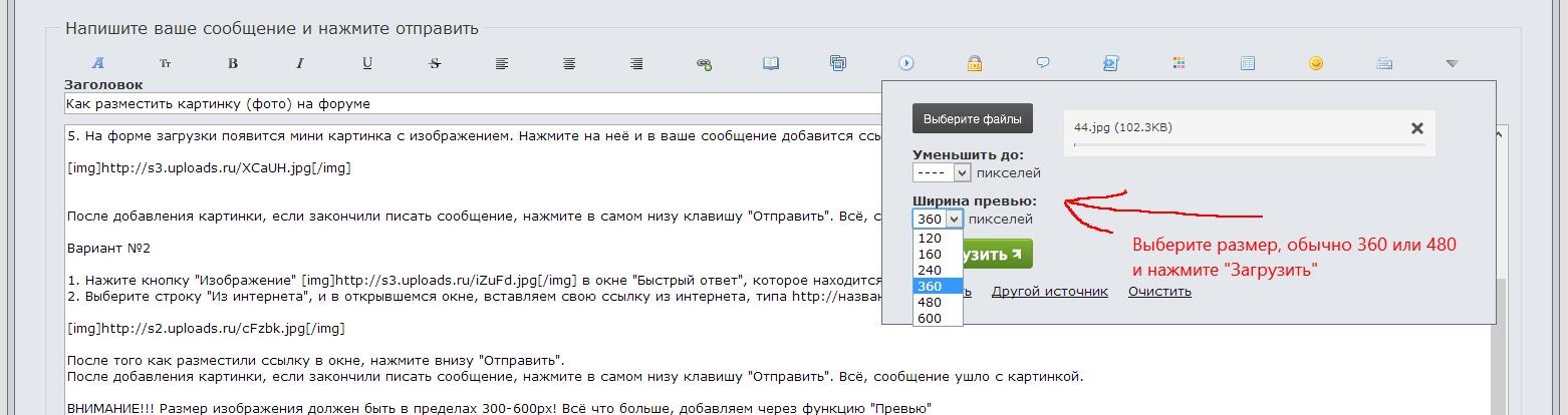http://s6.uploads.ru/cPBWX.jpg