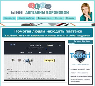 http://s6.uploads.ru/caqrX.png