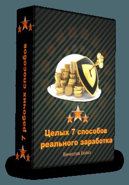 http://s6.uploads.ru/dCSnJ.png