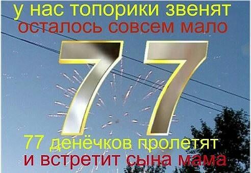 http://s6.uploads.ru/dZfIR.jpg