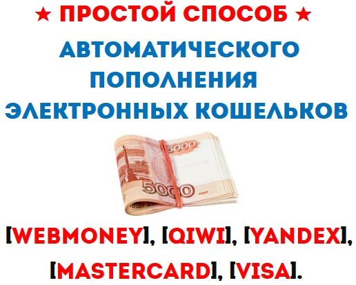 http://s6.uploads.ru/dbAC7.jpg