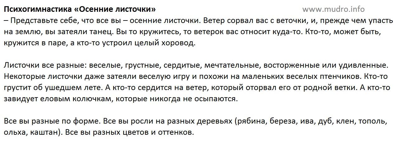 http://s6.uploads.ru/dbuQl.jpg