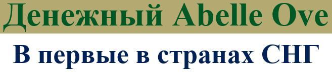 http://s6.uploads.ru/e7wvd.jpg
