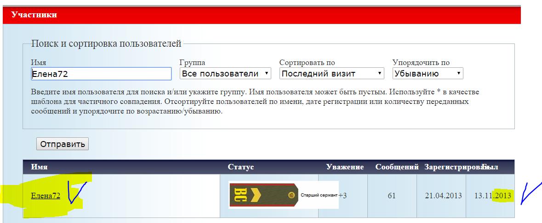 http://s6.uploads.ru/eEnWh.png