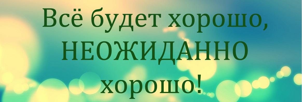 http://s6.uploads.ru/eTIci.jpg