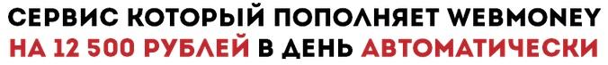 http://s6.uploads.ru/ebuF4.jpg