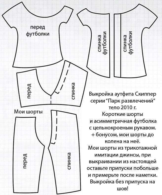 http://s6.uploads.ru/fQp70.jpg