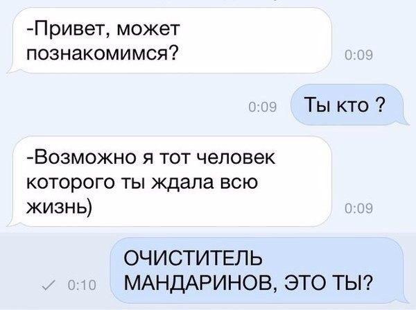 http://s6.uploads.ru/fc7a2.jpg