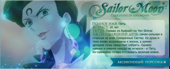 http://s6.uploads.ru/fiv5Z.png