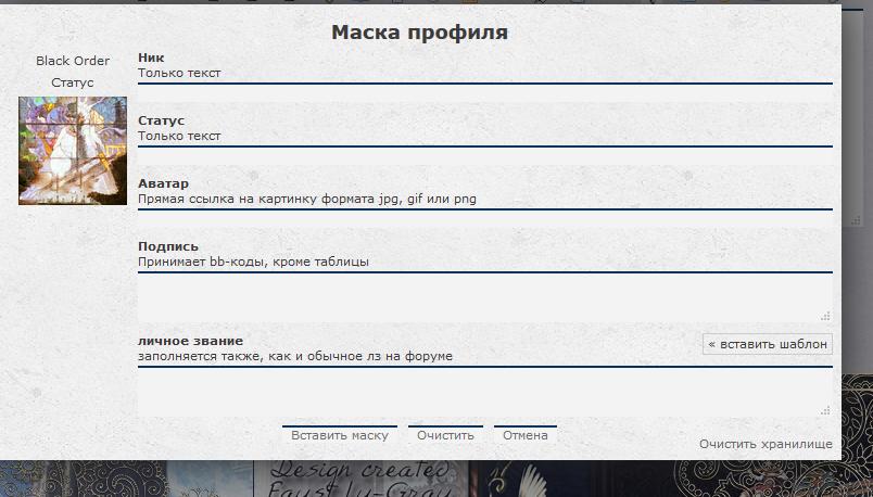 http://s6.uploads.ru/gNA2k.png